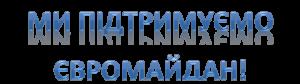 Majdan 3