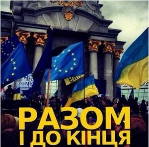 Majdan 4