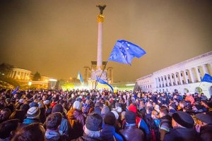 Majdan 7