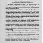 kuratorium-lviv-1