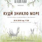 PRZEMYSL-plakat ukr-2