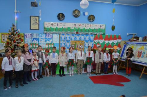 mikolaj 2020 www szaszk edu pl 00001