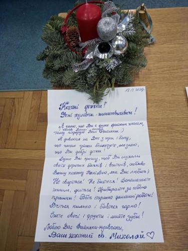 mikolaj 2020 www szaszk edu pl 00014